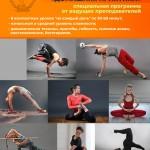 Видеокурс_Домашняя_практика_web (1)