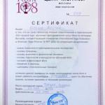 140527_y108_rus_768