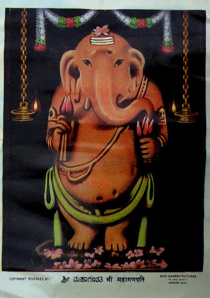 Siddha Ganapati