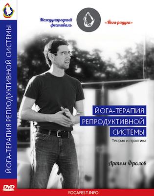 Frolov_02