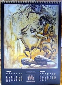 Психоделический календарь Йога108
