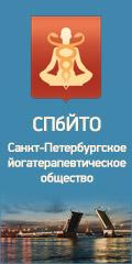 spb-yto-120-240