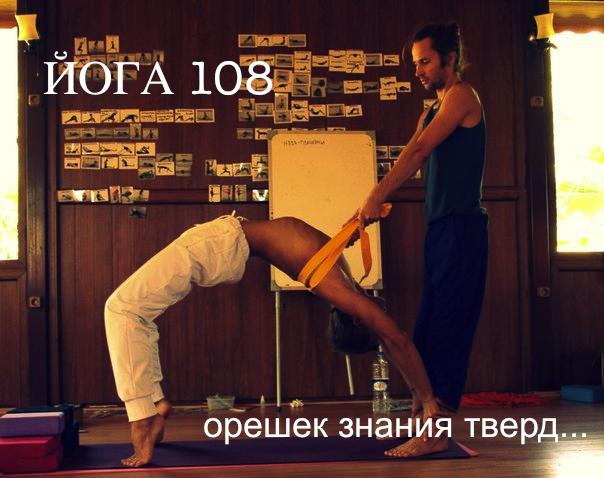 ttc3-108